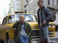 Film: Friendship!