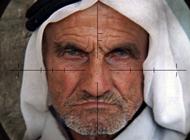 Film: Lebanon - Tödliche Mission