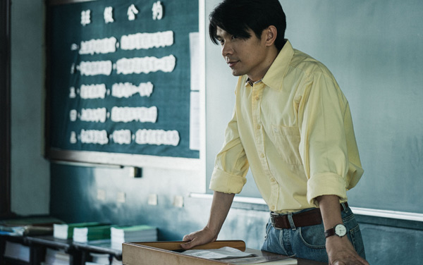 Film: Detention - Bild4